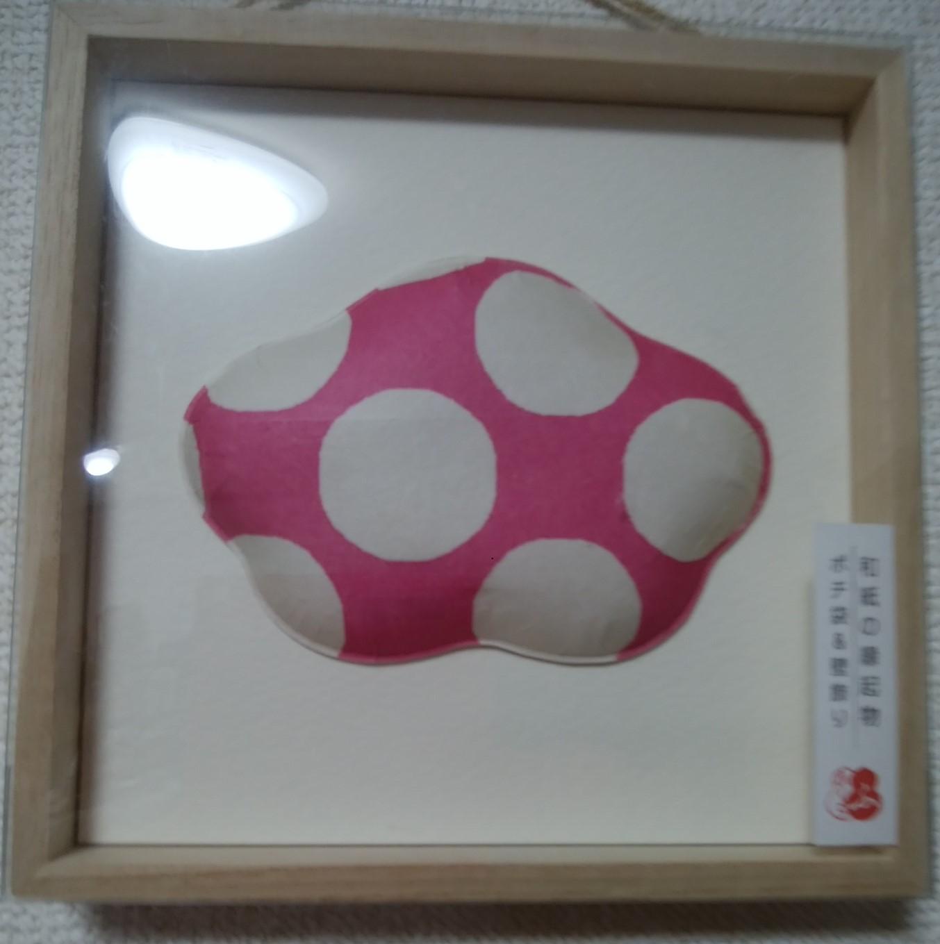 えんぎもの梅.jpg
