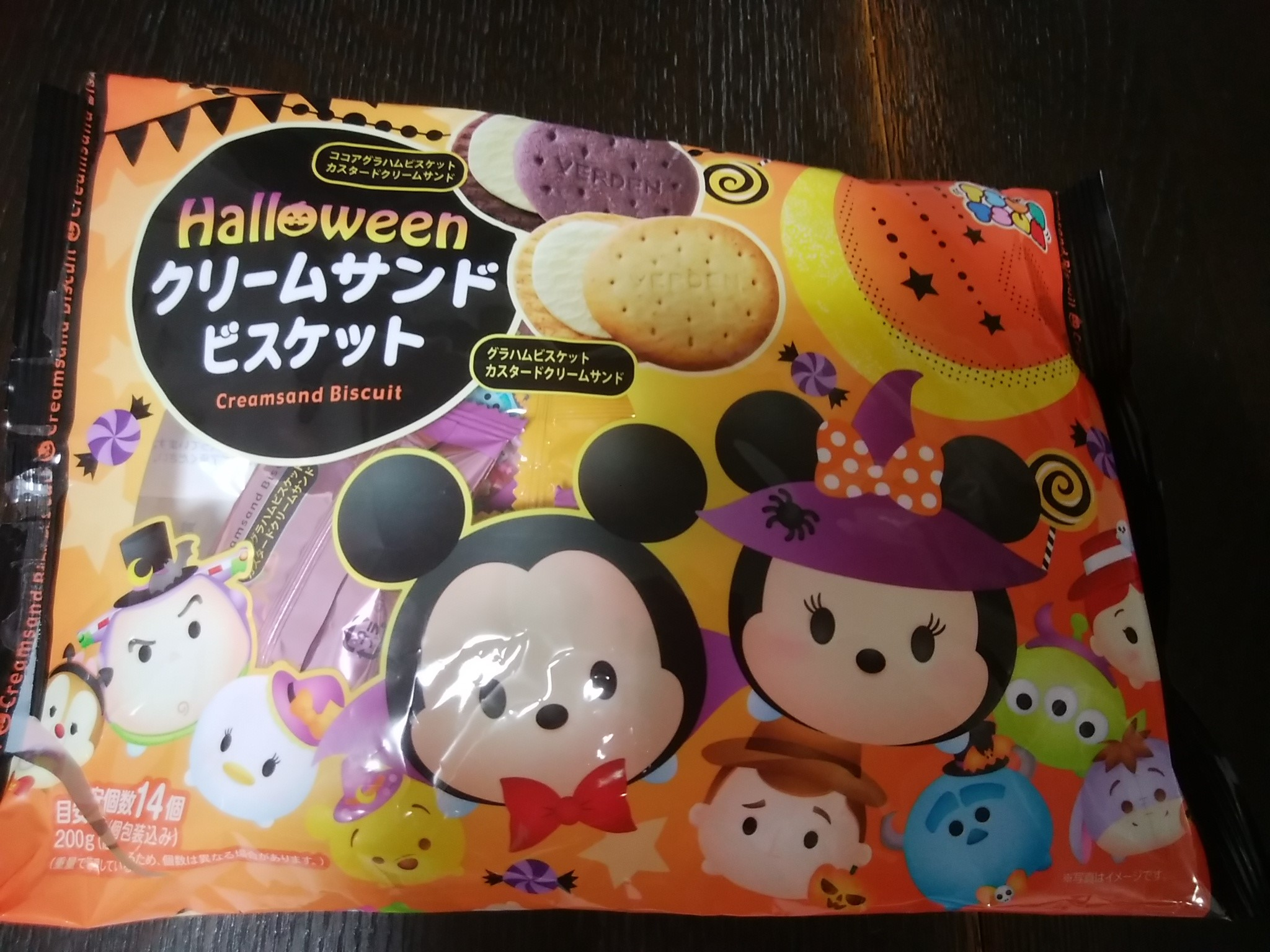 ハロウィンお菓子.jpg