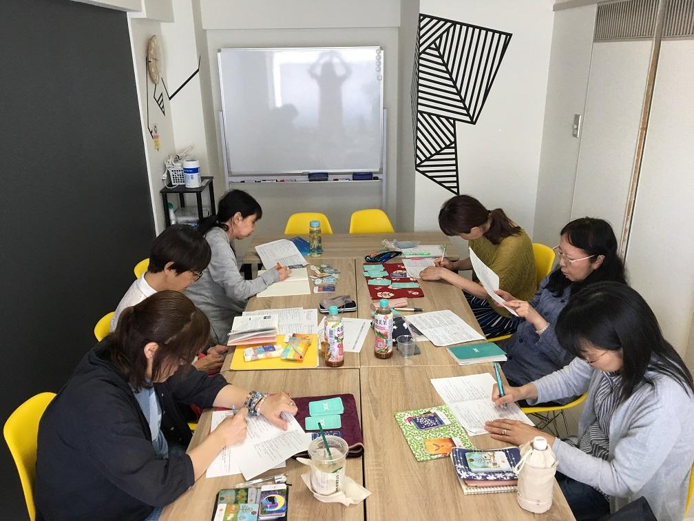 大阪セミナー1縮小.jpg