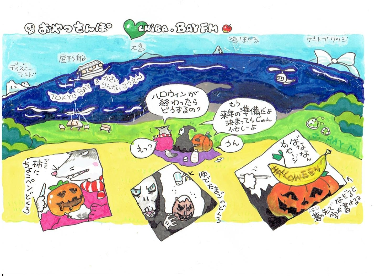 玲さん漫画10月 (2).jpeg