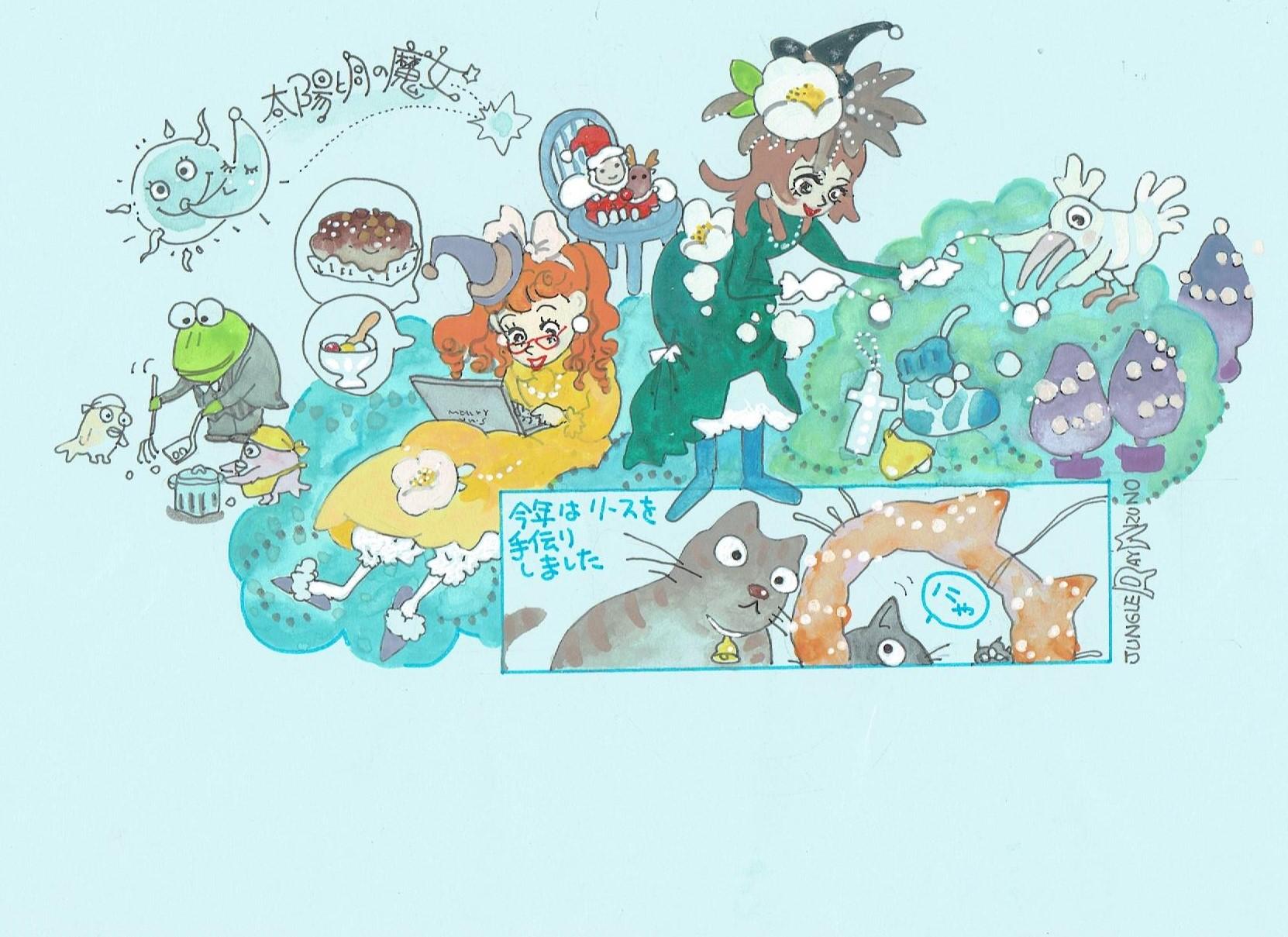 玲さん漫画19年11月-トリミング.jpg