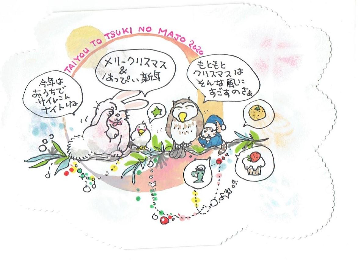 玲さん漫画20・11.jpg