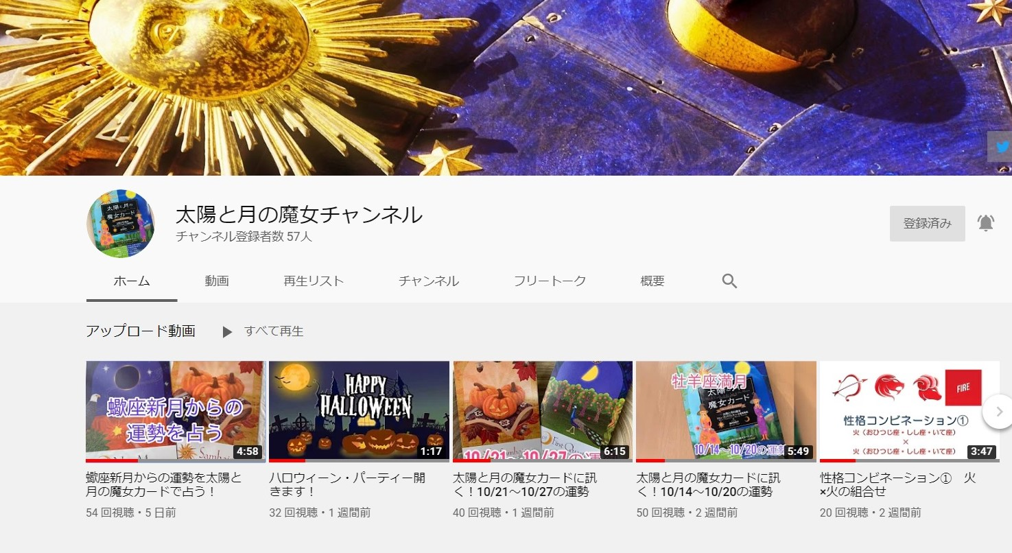 魔女チャンネル (2).jpg
